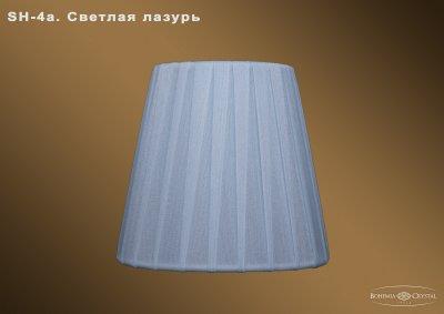 Абажур для светильника Bohemia Ivele sh4Абажуры<br><br><br>Тип лампы: накаливания / энергосбережения / LED-светодиодная<br>Размеры: Диаметр - 12см