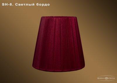 Абажур для светильника Bohemia Ivele sh8Абажуры<br><br><br>Тип товара: Абажур<br>Тип лампы: накаливания / энергосбережения / LED-светодиодная<br>Размеры: Диаметр - 12см