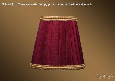 Абажур для светильника Bohemia Ivele sh8bАбажуры<br><br><br>Тип товара: Абажур<br>Тип лампы: накаливания / энергосбережения / LED-светодиодная<br>Размеры: Диаметр - 12см