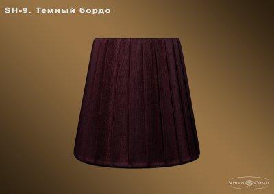Абажур для светильника Bohemia Ivele sh9Абажуры<br><br><br>Тип товара: Абажур<br>Тип лампы: накаливания / энергосбережения / LED-светодиодная<br>Размеры: Диаметр - 12см