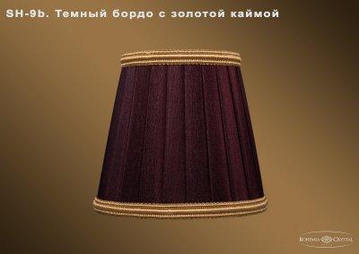 Абажур для светильника Bohemia Ivele sh9bАбажуры<br><br><br>Тип лампы: накаливания / энергосбережения / LED-светодиодная<br>Размеры: Диаметр - 12см