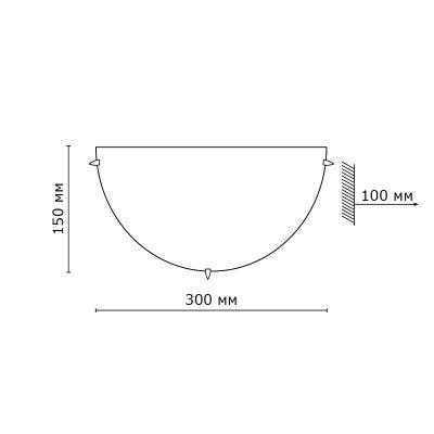 Сонекс WEBI 1217 Настенный светильник браОжидается<br><br>