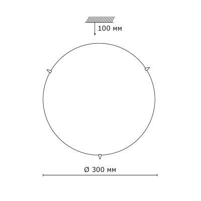 Сонекс MILLE 2215 настенно-потолочный светильникОжидается<br><br>