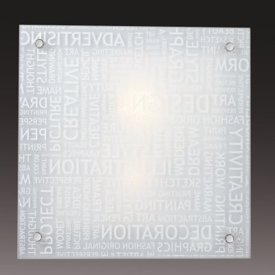Светильник Сонекс 2257Квадратные<br>Настенно-потолочные светильники – это универсальные осветительные варианты, которые подходят для вертикального и горизонтального монтажа. В интернет-магазине «Светодом» Вы можете приобрести подобные модели по выгодной стоимости. В нашем каталоге представлены как бюджетные варианты, так и эксклюзивные изделия от производителей, которые уже давно заслужили доверие дизайнеров и простых покупателей.  Настенно-потолочный светильник Сонекс 2257 станет прекрасным дополнением к основному освещению. Благодаря качественному исполнению и применению современных технологий при производстве эта модель будет радовать Вас своим привлекательным внешним видом долгое время. Приобрести настенно-потолочный светильник Сонекс 2257 можно, находясь в любой точке России.<br><br>S освещ. до, м2: 8<br>Тип лампы: накаливания / энергосбережения / LED-светодиодная<br>Тип цоколя: E27<br>Количество ламп: 2<br>Ширина, мм: 300<br>MAX мощность ламп, Вт: 60<br>Высота, мм: 300<br>Цвет арматуры: серебристый