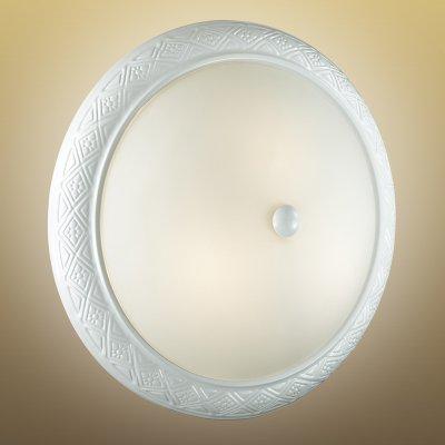 Светильник Сонекс 2306 COLTКруглые<br>Настенно-потолочные светильники – это универсальные осветительные варианты, которые подходят для вертикального и горизонтального монтажа. В интернет-магазине «Светодом» Вы можете приобрести подобные модели по выгодной стоимости. В нашем каталоге представлены как бюджетные варианты, так и эксклюзивные изделия от производителей, которые уже давно заслужили доверие дизайнеров и простых покупателей.  Настенно-потолочный светильник Сонекс 2306 станет прекрасным дополнением к основному освещению. Благодаря качественному исполнению и применению современных технологий при производстве эта модель будет радовать Вас своим привлекательным внешним видом долгое время. Приобрести настенно-потолочный светильник Сонекс 2306 можно, находясь в любой точке России.<br><br>S освещ. до, м2: 6<br>Тип лампы: Накаливания / энергосбережения / светодиодная<br>Тип цоколя: E14<br>Количество ламп: 2<br>MAX мощность ламп, Вт: 60<br>Диаметр, мм мм: 330<br>Высота, мм: 110<br>Цвет арматуры: белый