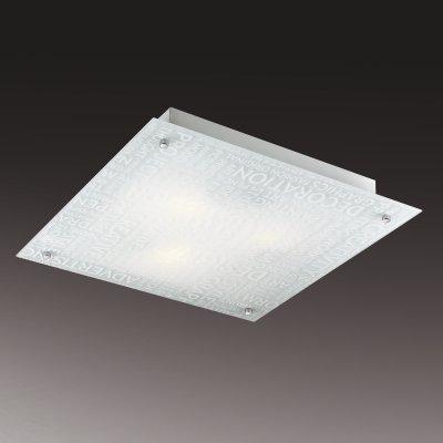 Светильник Сонекс 3257Квадратные<br>Настенно-потолочные светильники – это универсальные осветительные варианты, которые подходят для вертикального и горизонтального монтажа. В интернет-магазине «Светодом» Вы можете приобрести подобные модели по выгодной стоимости. В нашем каталоге представлены как бюджетные варианты, так и эксклюзивные изделия от производителей, которые уже давно заслужили доверие дизайнеров и простых покупателей.  Настенно-потолочный светильник Сонекс 3257 станет прекрасным дополнением к основному освещению. Благодаря качественному исполнению и применению современных технологий при производстве эта модель будет радовать Вас своим привлекательным внешним видом долгое время. Приобрести настенно-потолочный светильник Сонекс 3257 можно, находясь в любой точке России.<br><br>S освещ. до, м2: 12<br>Тип лампы: накаливания / энергосбережения / LED-светодиодная<br>Тип цоколя: E27<br>Цвет арматуры: серебристый<br>Количество ламп: 3<br>Ширина, мм: 400<br>Длина, мм: 400<br>MAX мощность ламп, Вт: 60