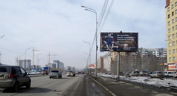 Реклама светильников и люстр в Тюмени
