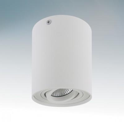 Lightstar BINOCO 52016 СветильникДекоративные<br><br><br>Тип товара: Светильник<br>Тип цоколя: GU10<br>Количество ламп: 1<br>MAX мощность ламп, Вт: 50<br>Оттенок (цвет): белый<br>Цвет арматуры: белый