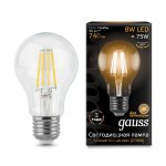 Лампа Gauss LED Filament A60 E27 8W 740lm 2700К (102802108)