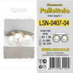 Люстра Lussole LSN-0407-04 PALLOTTOLA