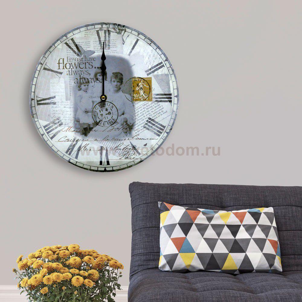 Студентке картинки, 41186 настенные часы с декором открытка