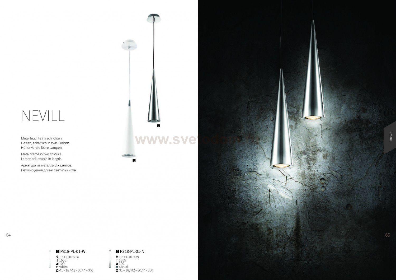 Moderne Lampen 18 : P318 pl 01 w maytoni nevill Подвес: купить в интернет магазине