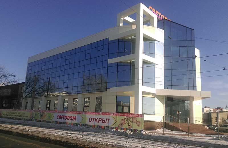 Новый магазин света в Екатеринбурге открыт!